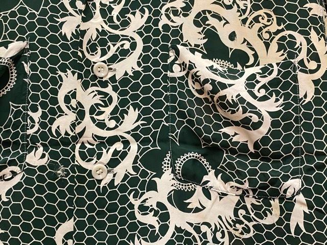5月23日(土)11:30~マグネッツ大阪店オンラインストア夏物ヴィンテージ入荷!!#1 Vintage Hawaiian Shirt!!_c0078587_16442165.jpg