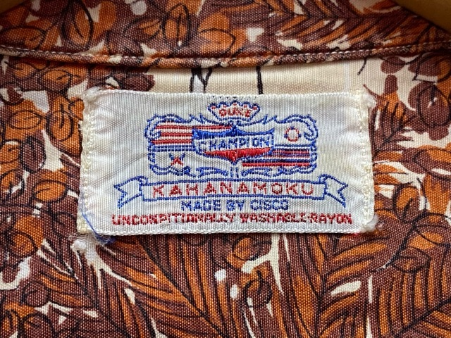 5月23日(土)11:30~マグネッツ大阪店オンラインストア夏物ヴィンテージ入荷!!#1 Vintage Hawaiian Shirt!!_c0078587_17281879.jpg