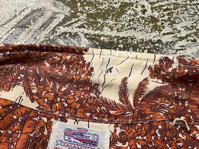 5月23日(土)11:30~マグネッツ大阪店オンラインストア夏物ヴィンテージ入荷!!#1 Vintage Hawaiian Shirt!!_c0078587_17292869.jpg