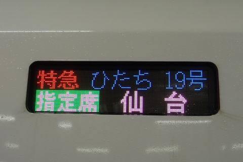 5/16 初めてゲートウェイに行く。_e0094492_06044111.jpg