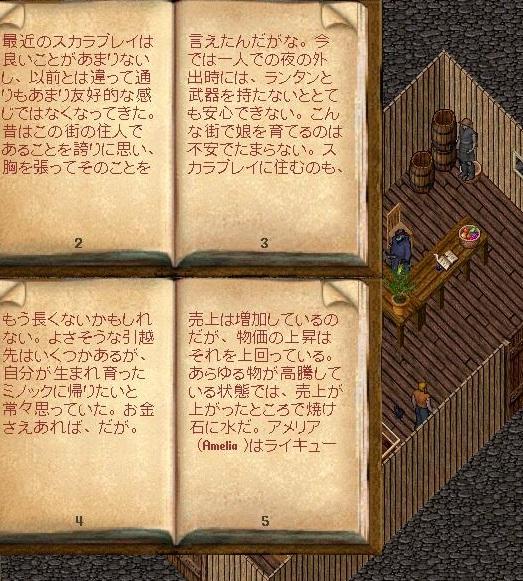 ジェディダーの本_e0068900_133227.jpg
