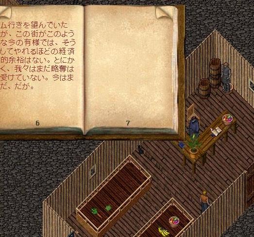 ジェディダーの本_e0068900_135448.jpg