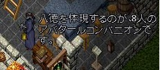 ジェディダーの本_e0068900_141472.jpg