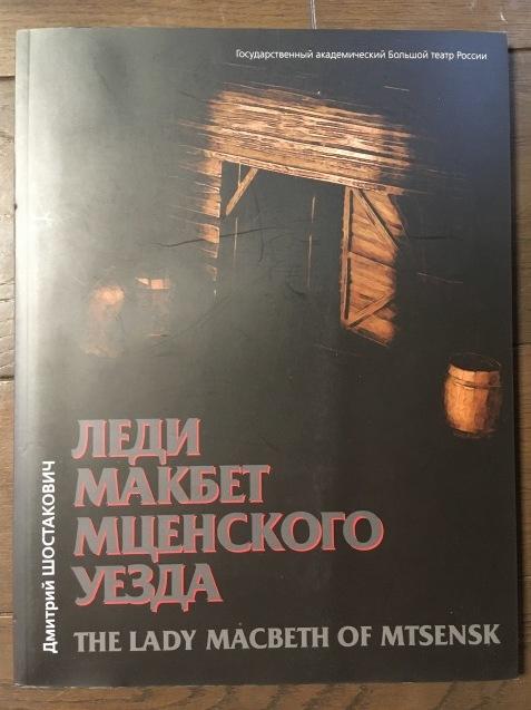 ロシア語書籍 ***_e0197114_01324696.jpeg
