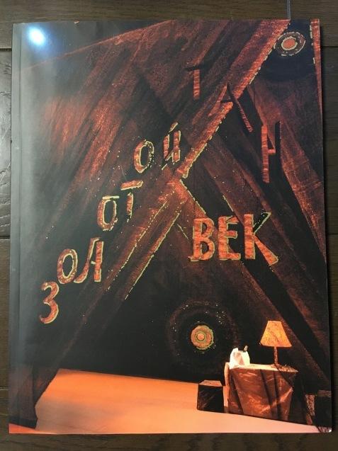 ロシア語書籍 ***_e0197114_01352040.jpeg