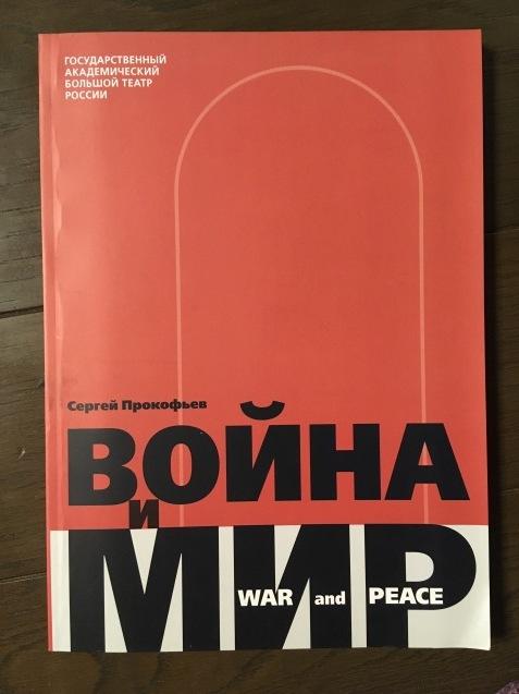 ロシア語書籍 ***_e0197114_02253802.jpeg