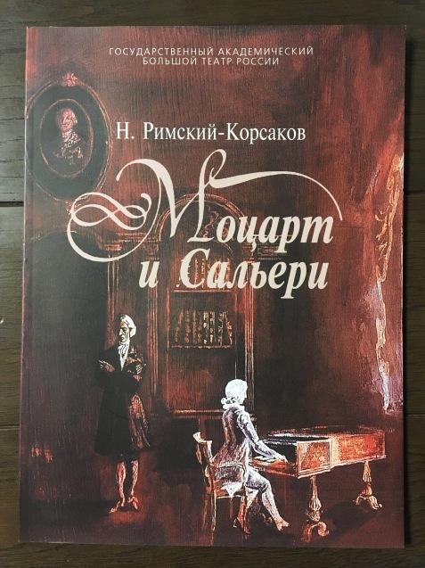 ロシア語書籍 ***_e0197114_02572895.jpeg