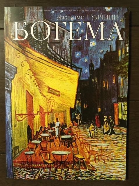 ロシア語書籍 ***_e0197114_02585000.jpeg