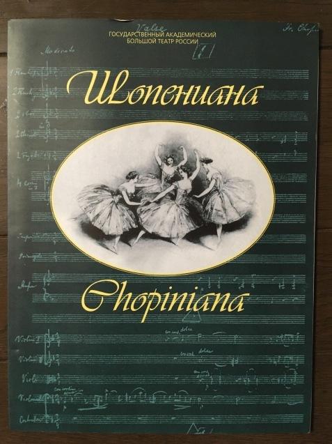 ロシア語書籍 ***_e0197114_03004257.jpeg