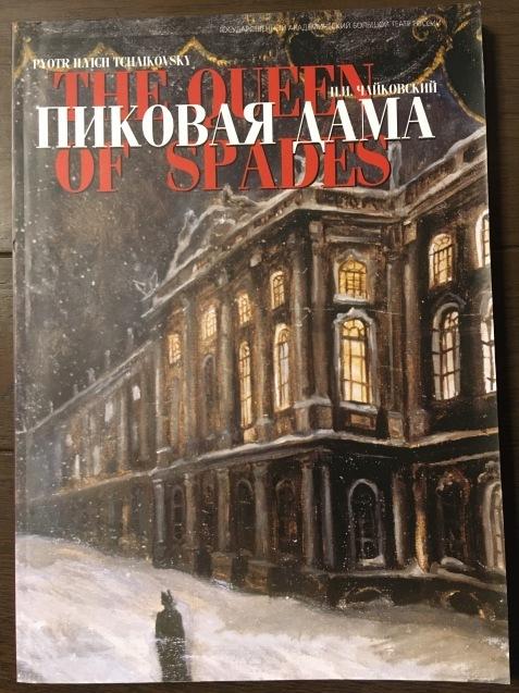 ロシア語書籍 ***_e0197114_03015137.jpeg