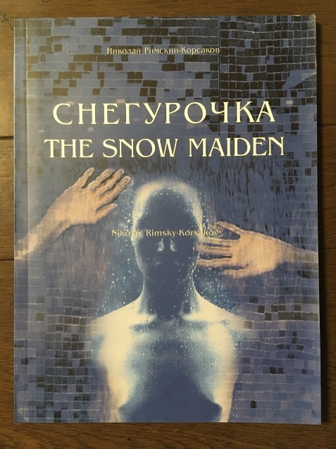 ロシア語書籍 ***_e0197114_03044474.jpeg