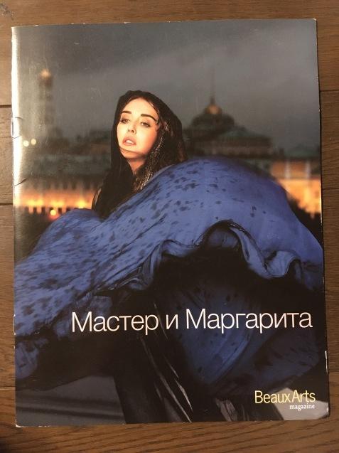 ロシア語書籍 ***_e0197114_03070485.jpeg