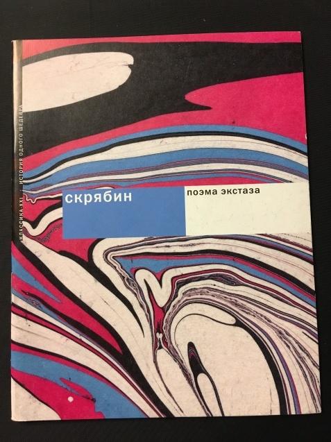 ロシア語書籍 ***_e0197114_23185336.jpeg