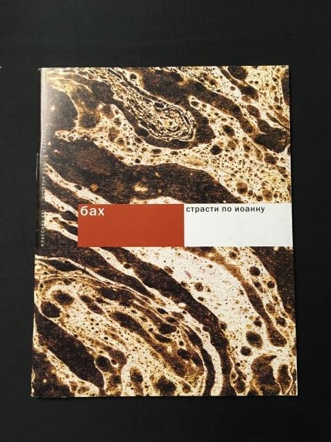 ロシア語書籍 ***_e0197114_23225772.jpeg