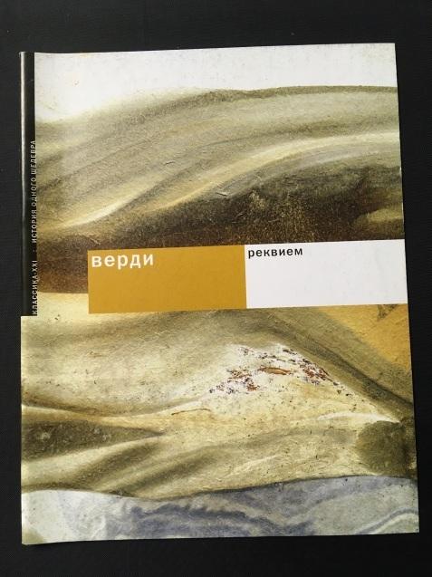 ロシア語書籍 ***_e0197114_23271192.jpeg