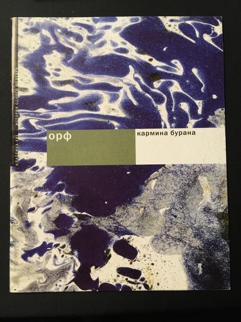 ロシア語書籍 ***_e0197114_23280516.jpeg