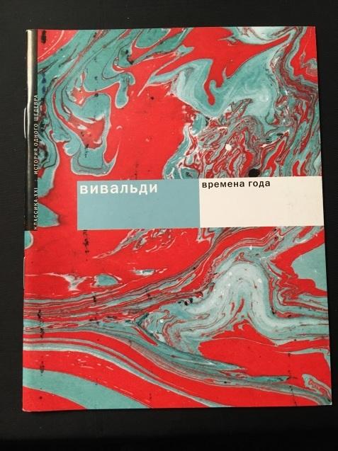 ロシア語書籍 ***_e0197114_23301687.jpeg