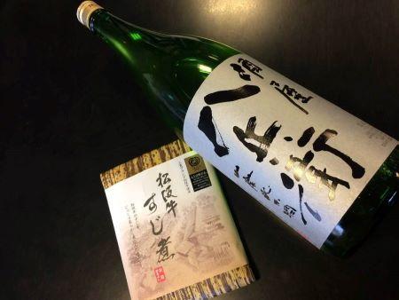松阪牛のすじ煮と酒屋八兵衛は最高~!_c0115019_11054266.jpg