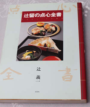 山菜すき焼き・・・土楽の黒鍋_d0377645_23043598.jpg