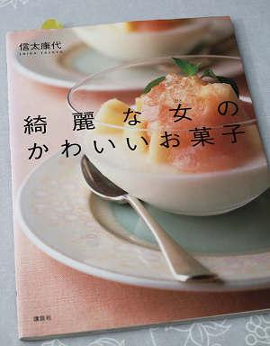 山菜すき焼き・・・土楽の黒鍋_d0377645_23043852.jpg