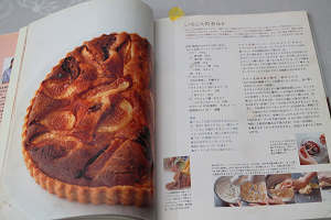 山菜すき焼き・・・土楽の黒鍋_d0377645_23044062.jpg