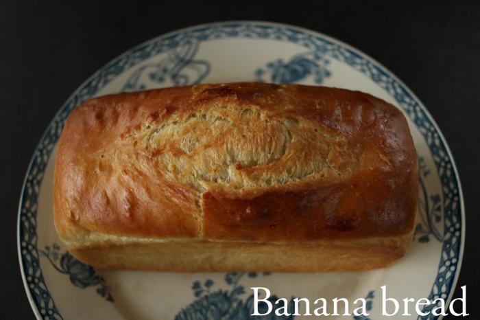 バナナ好きさんに贈る「バナナミルク食パン」リニューアル_c0162653_13505993.jpg