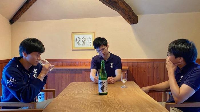 『松の司のきき酒部屋 Vol.6 〜後編』_f0342355_11500002.jpeg