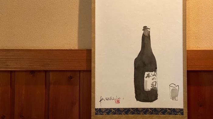 『松の司のきき酒部屋 Vol.6 〜後編』_f0342355_11504256.jpeg