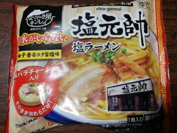 冷凍食品 塩元帥 塩ラーメン キンレイ_a0007462_09131304.jpg