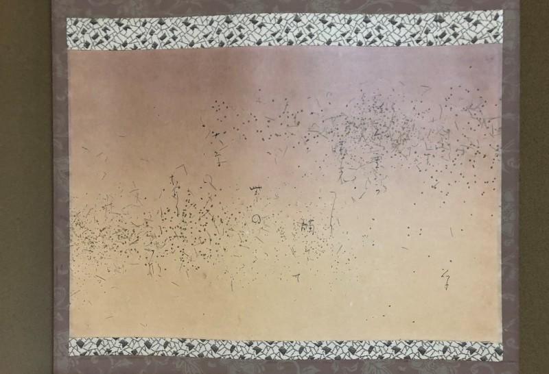 5月21日 納戸の大掃除開始_a0023466_18390157.jpg