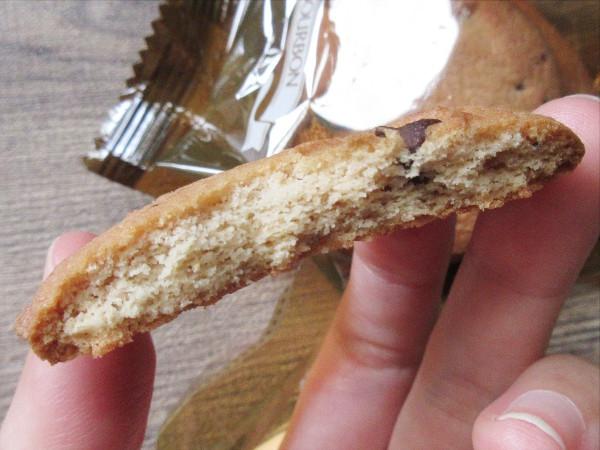 【ブルボン】チョコチップクッキー_c0152767_17464414.jpg