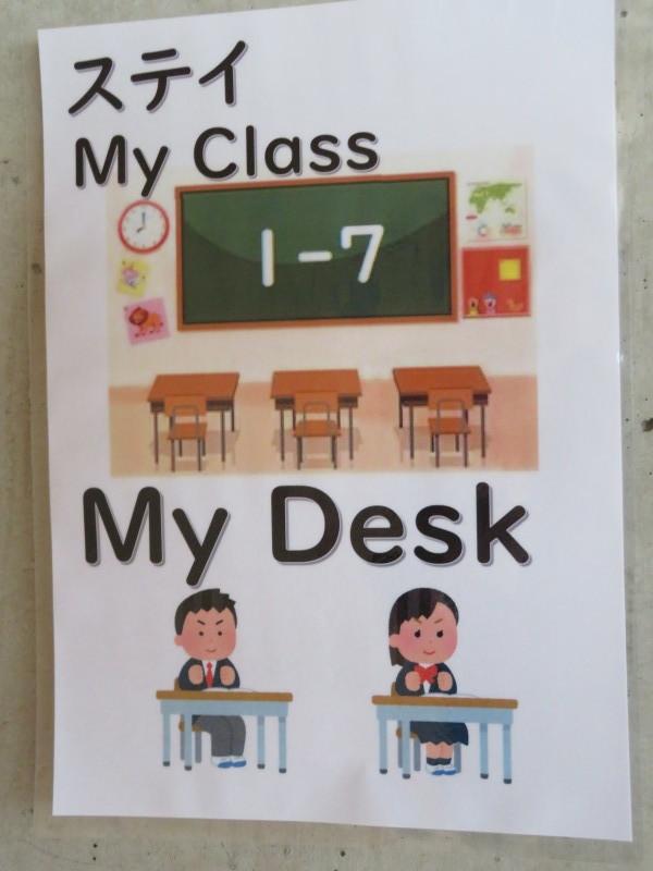 分散登校・授業・給食・そして下校後_e0359282_16302182.jpg
