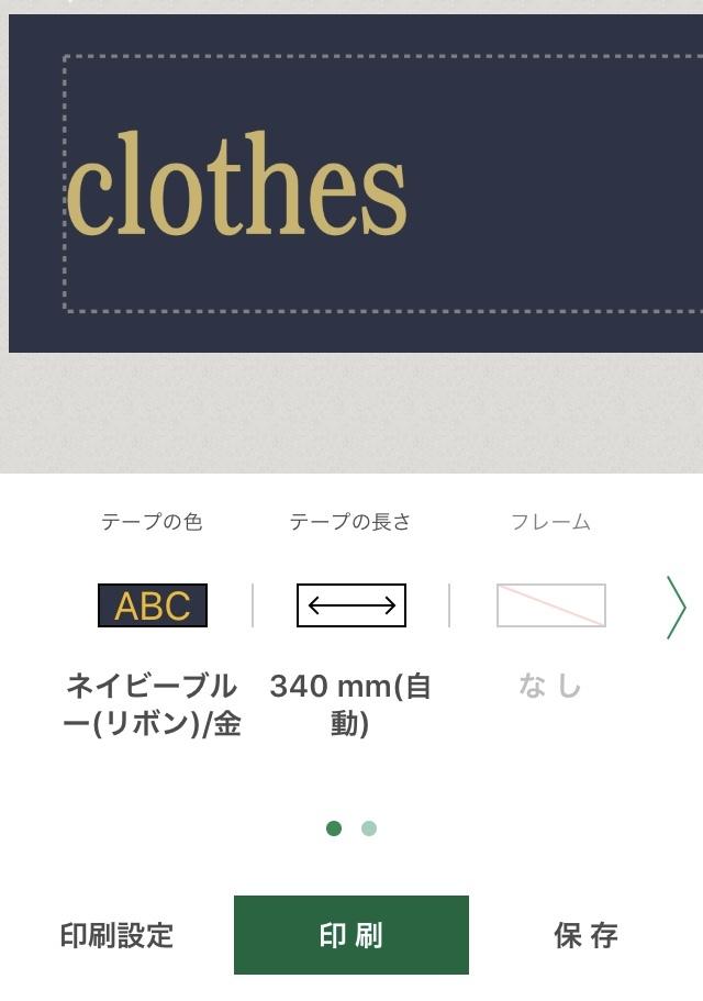 【布貼りボックスのラベリング】_e0253188_15561697.jpeg
