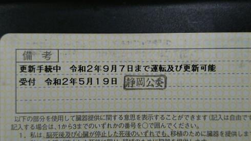 5/22 明日の運動会は・・・_e0185893_16171851.jpg