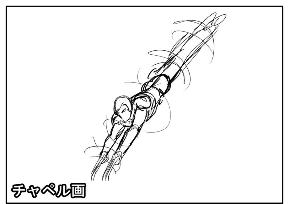 【ただの雑記】リモートラクガキ対決_f0205396_12390687.jpg