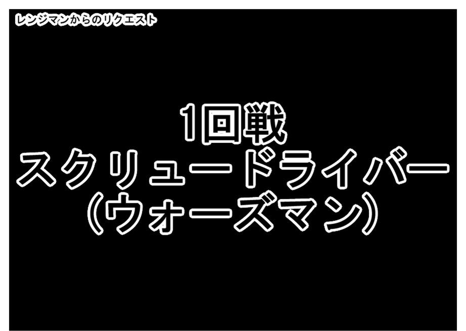 【ただの雑記】リモートラクガキ対決_f0205396_12390695.jpg
