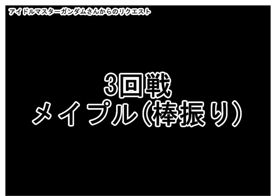 【ただの雑記】リモートラクガキ対決_f0205396_12390707.jpg