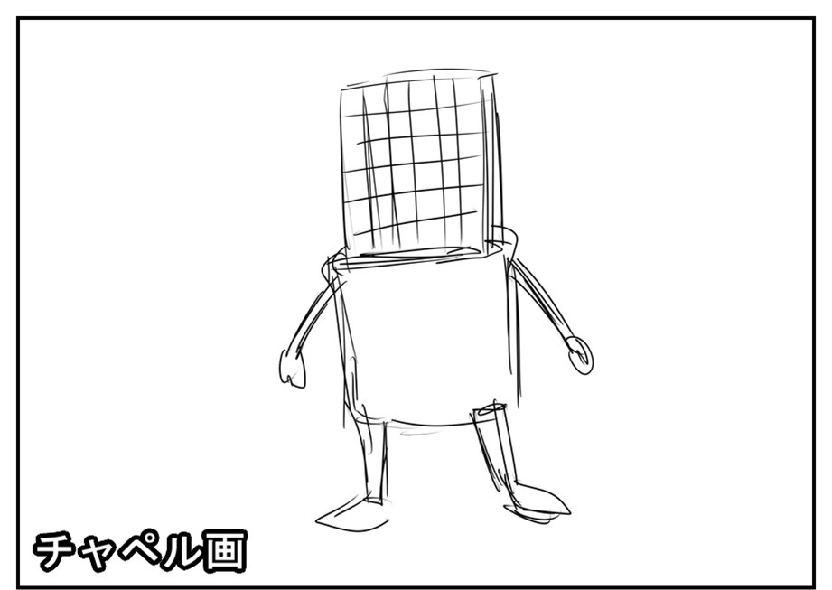 【ただの雑記】リモートラクガキ対決_f0205396_12390726.jpg