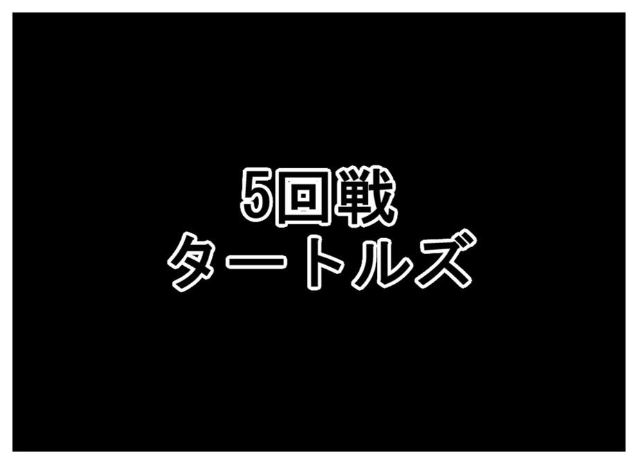 【ただの雑記】リモートラクガキ対決_f0205396_12392230.jpg
