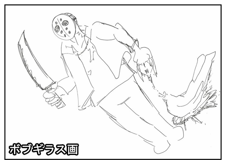 【ただの雑記】リモートラクガキ対決_f0205396_12393122.jpg