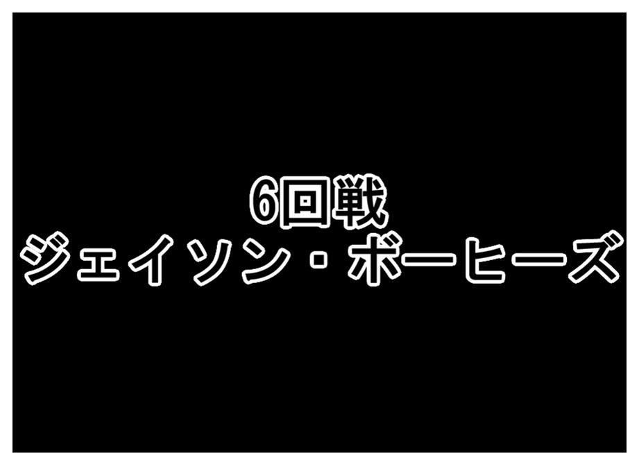 【ただの雑記】リモートラクガキ対決_f0205396_12393151.jpg