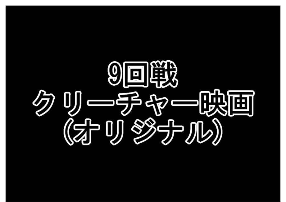 【ただの雑記】リモートラクガキ対決_f0205396_12393900.jpg