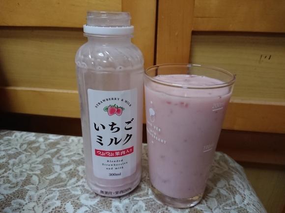 5/21 ファミマ いちごミルク_b0042308_15355527.jpg