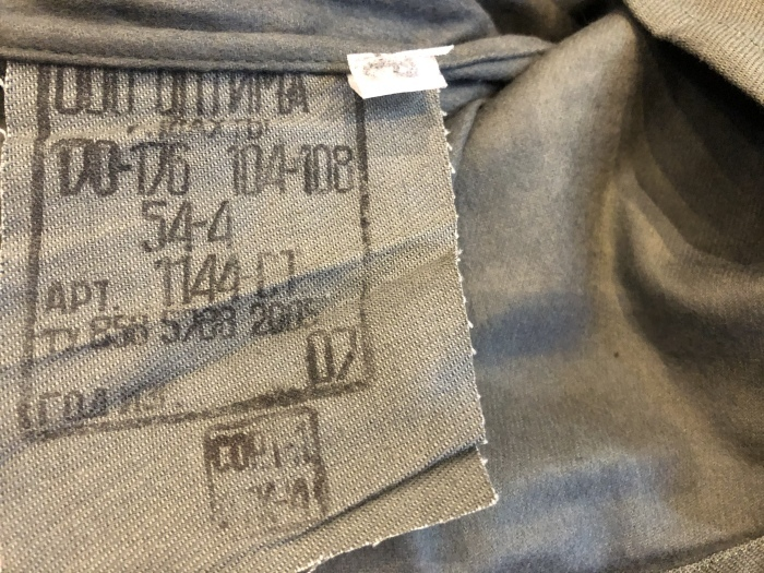 NOS  RussianMilitary  SleepingShirt \'\'Gray\'\'_b0247211_20333914.jpeg