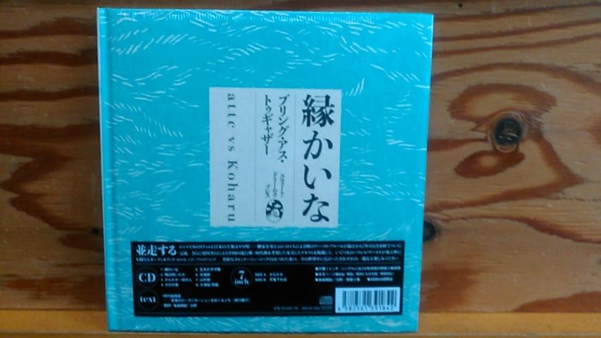 オススメ・ニューリリース新入荷  5/22_b0125413_11575125.jpg