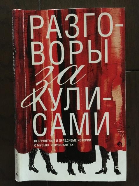 ロシア語書籍 ***_e0197114_17185530.jpeg