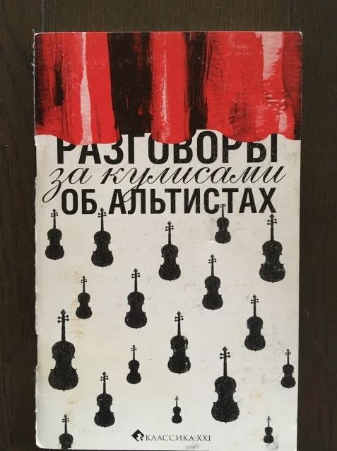 ロシア語書籍 ***_e0197114_17193283.jpeg
