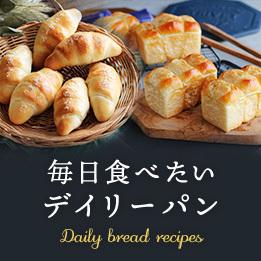 【レシピ】太白ごま油でフォカッチャ(工程写真多め)_a0165538_09431137.jpg