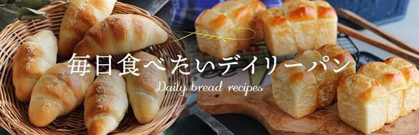 【レシピ】太白ごま油でフォカッチャ(工程写真多め)_a0165538_09523980.jpg