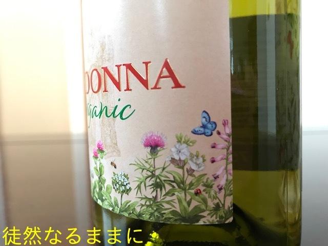 蝶が描かれているワイン♪_d0285540_19164962.jpg